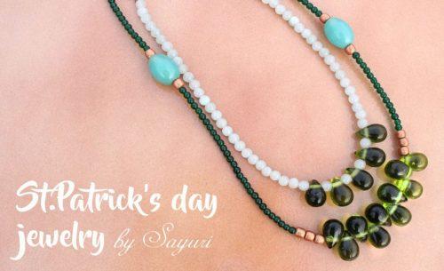 St.Patrick's day jewelry