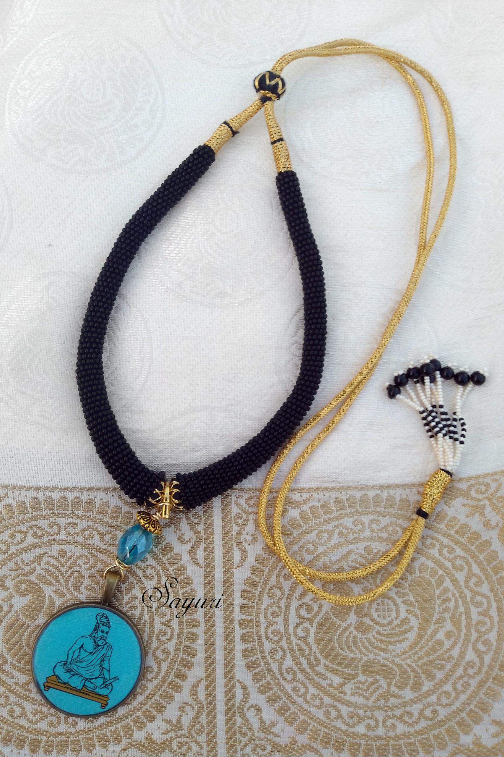 thiruvalluvar necklace