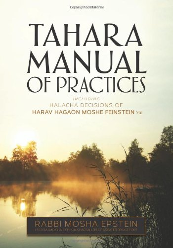 Tahara Manual of Practices