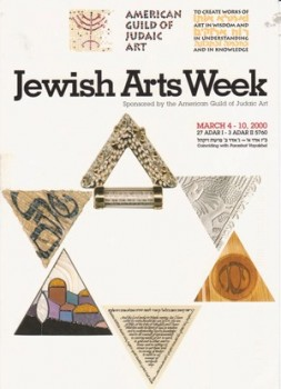Jewish Arts Week Postcard 2000