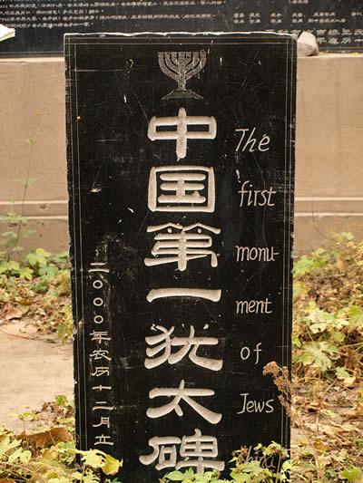 Chinese Interpreter English