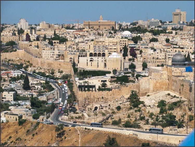 https://i0.wp.com/www.jewishpost.com/images/news/images/Jerusalem-9-28-lg.jpg