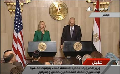 Hillary Clinton en la televisión egipcia Noche
