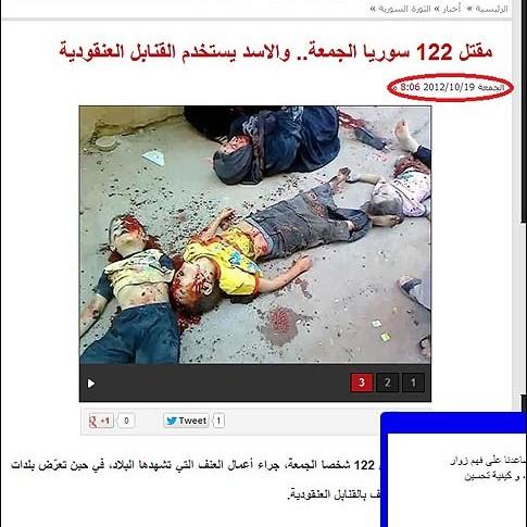 La masacre original, en Siria.