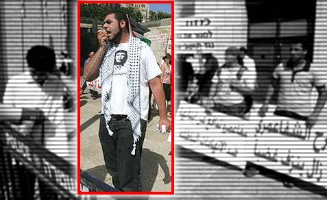 Los manifestantes en contra de la apertura del juicio a 7 acusados de linchamiento en Haifa.