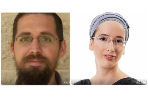 "Eitam and Naama Henkin HY""D from Neria, murdered by terrorists on Oct. 1, 2015"