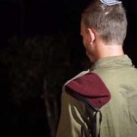 IDF Using Halamish Massacre to Promote Restraint Against Terrorists