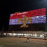 Tel Aviv City Hall Lit With Flag of Egypt in Solidarity For Deadly ISIS Terror Attack