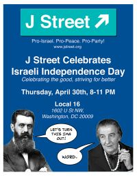 What would Theo and Golda think of J Street's approach to middle east peace, the future of Israel, and American Israel relations?