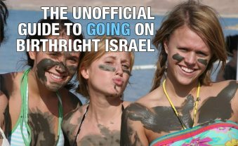 Image result for israeli porn guide
