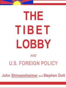 tibet_lobby.jpg