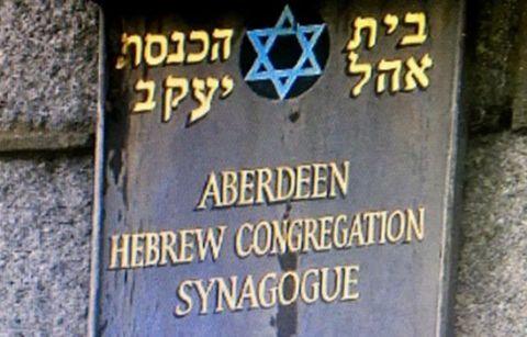 _98438440_synagogue