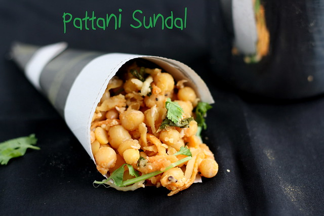 Pattani Sundal Recipe