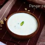 Dangar Pachadi