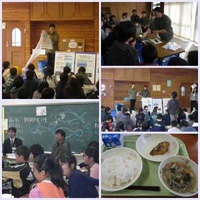 2014.12.1吉沢小ふれあい給食