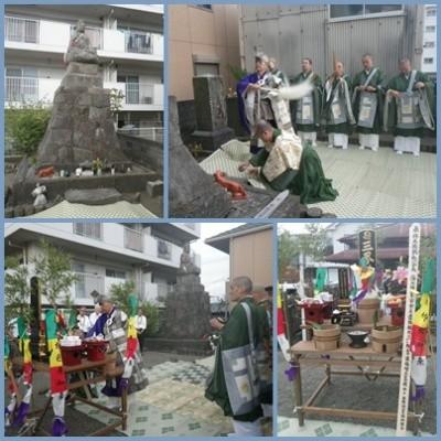 2013.8.16浜施餓鬼