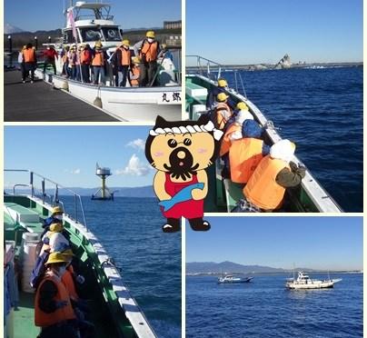 平塚市立港小学校5年生の乗船体験を行いました!