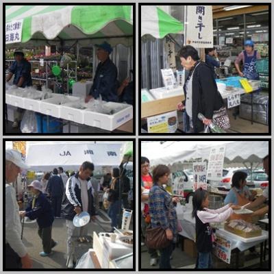 あさつゆ広場収穫祭