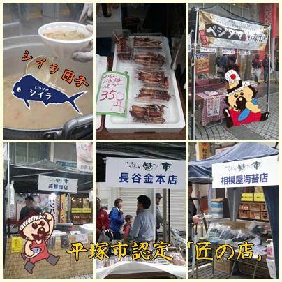 20181104商業まつり地魚串揚げマヒマヒ1