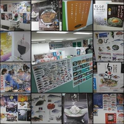 おさかなポスター展2013まとめ1