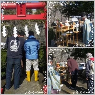 2013.2.7龍宮社