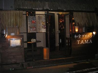 和食ダイニングTAMAの画像