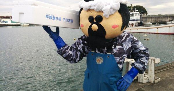 今日も定置網の水揚げ量が少なく、あさつゆ広場への鮮魚出荷はお休み。年内の出荷は今日で最期。今年もありがとうございました。新年の水揚げは1/5(土)スタートです。