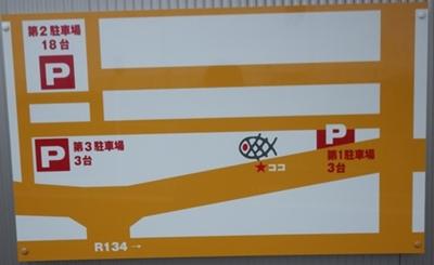 平塚漁港の食堂P案内図