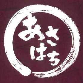 浅八丸店舗ロゴ