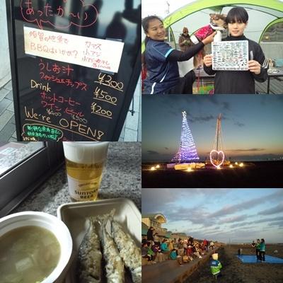 2012.12.23クリスマスビーチフェスタ2012