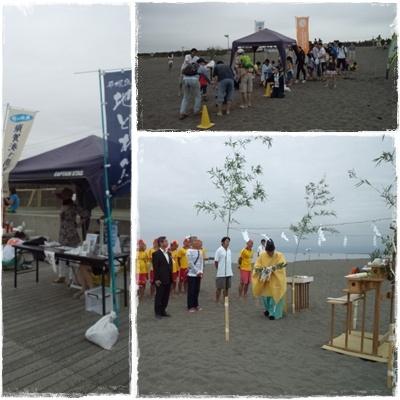20120701湘南ひらつかビーチパーク安全祈願祭