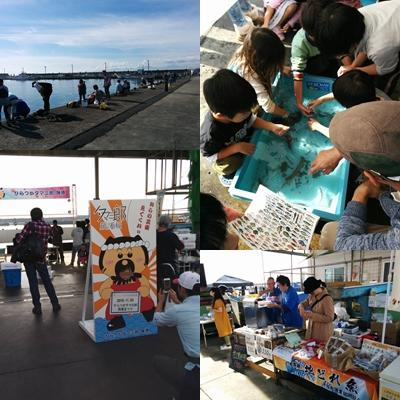 201611ひらつかタマ三郎漁港まつり1