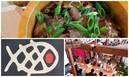 祝!平塚漁港の食堂、本日オープン。たくさんのお越しをお待ちしております。