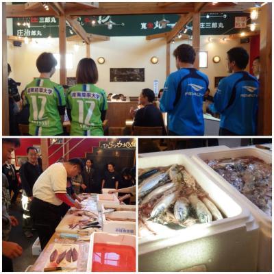 20151128平塚漁港の食堂湘南ベルマーレ企画
