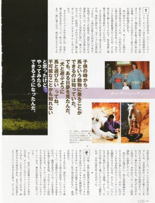 Presse japonaise - Jean-François Pignon