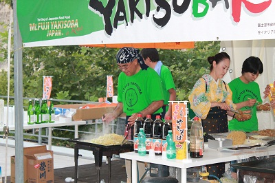 NatsuMatsuri - Festa d'estate