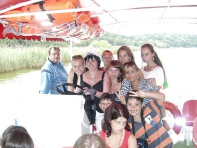 Bulgarien 2007