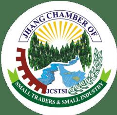 Jhang Chamber of Small Traders  Small Industry