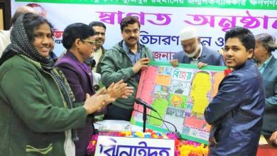 Photo of যুব প্রতিবন্ধী জাতীয় আইটি প্রতিযোগিতায় সেরা ঝিনাইদহের ইমরান