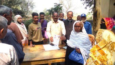 Photo of তাহেরহুদা ইউপিতে মোবাইল একাউন্ট  উদ্বোধন