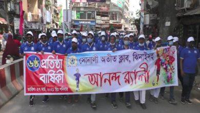 Photo of ঝিনাইদহে সোনালী অতীত ক্লাবের প্রতিষ্ঠা বার্ষিকী পালিত