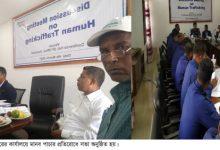 Photo of ঝিনাইদহে মানব পাচার প্রতিরোধে মতবিনিময় সভা অনুষ্ঠিত