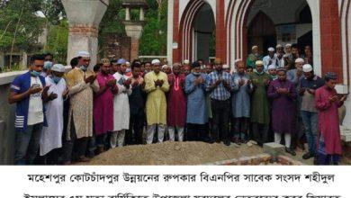 Photo of মহেশপুরে সাবেক সাংসদ শহীদুল ইসলাম মাষ্টারের ৫ম মৃত্যু বার্ষিকী পালন