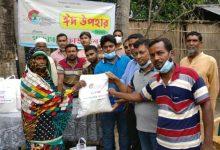 Photo of ঈদ সামগ্রী নিয়ে দুস্থদের পাশে দাাঁড়ালো ঝিনাইদহ গাড়াগঞ্জ ফাউন্ডেশন