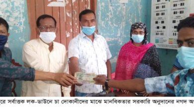 Photo of কোটচাঁদপুরে ৬২জন চা দোকানীর মাঝে অর্থ সহায়তা প্রদান