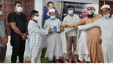 Photo of ঝিনাইদহে নানা কর্মসুচীর মধ্য দিয়ে বীর মুক্তিযোদ্ধা নুরুল ইসলামের প্রথম মৃত্যু বার্ষিকী পালিত