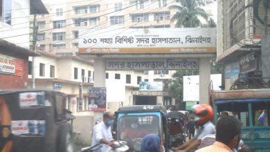 Photo of ঝিনাইদহ ৩ উপজেলায় করোনা পজিটিভ ও উপসর্গে ৬ জনের মৃত্যু