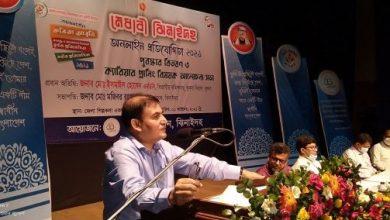 """Photo of """"মেধাবী ঝিনাইদহ"""" অনলাইন প্রতিযোগিতার পুরষ্কার বিতরণ"""