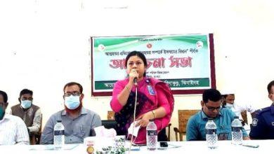 Photo of ঝিনাইদহ হরিণাকুন্ডতে আত্মহত্যা প্রতিরোধে  আলোচনা
