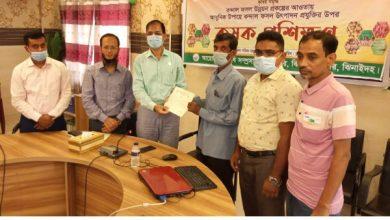 Photo of ঝিনাইদহে ৩০ জন কৃষক-কৃষানী পেল কন্দাল ফসল উৎপাদন প্রশিক্ষন